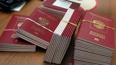 Время работы фмс москва загранпаспорт