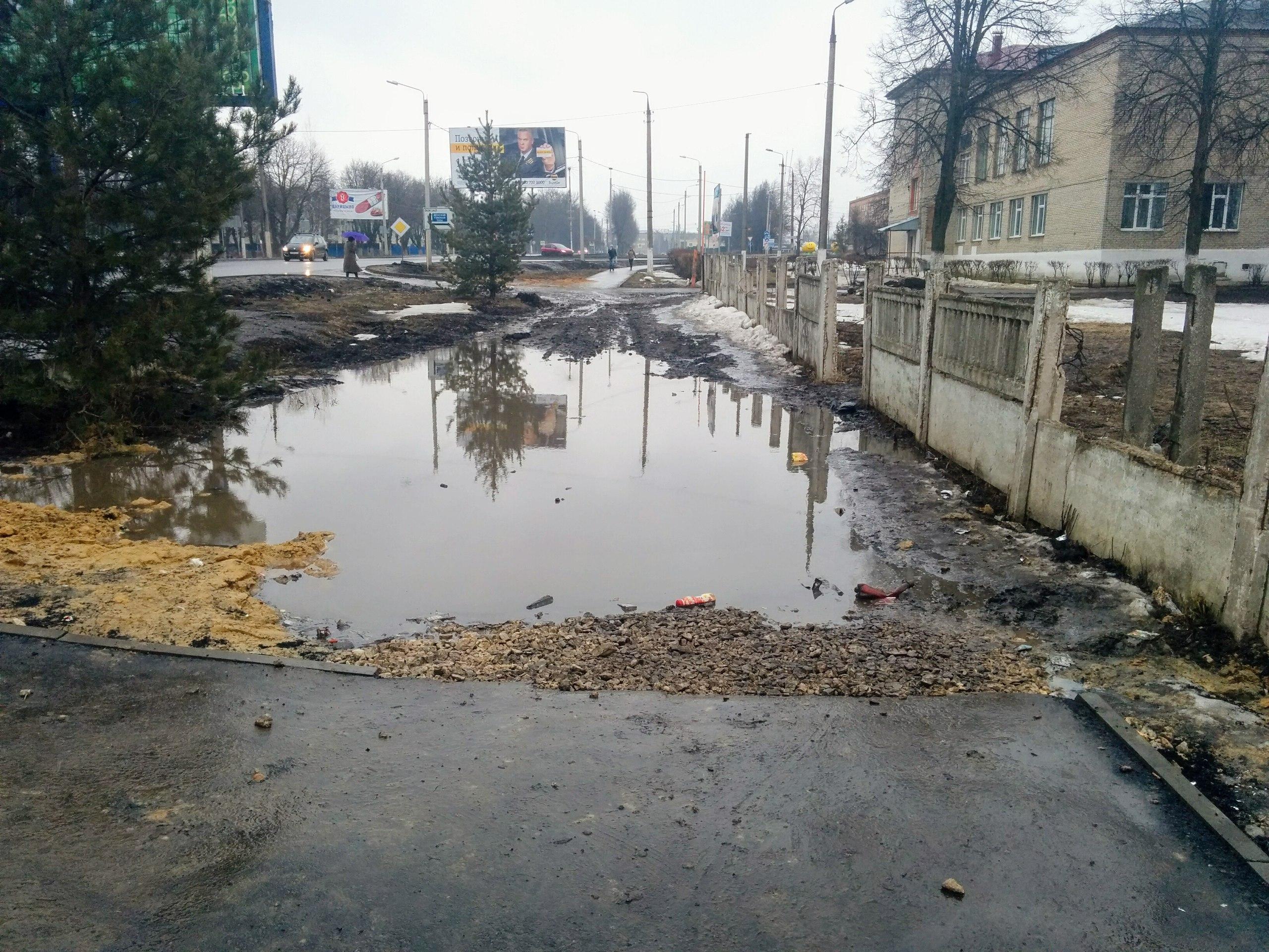 Новости шишханов последние