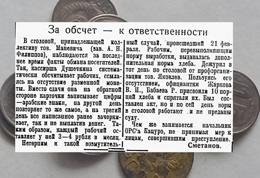 http://www.nmosktoday.ru/u_images/ZV9Ngpg41oM.jpg