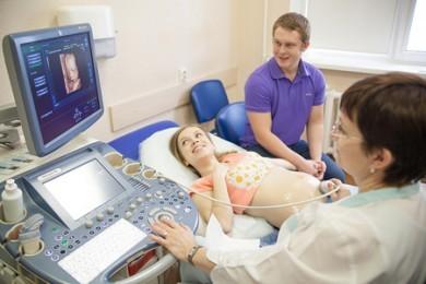 Областная больница скрининг для беременных