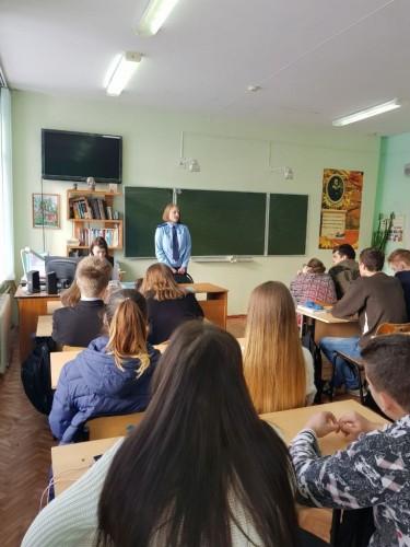 уютное место радченко алексей г новомосковск каким можно доверить