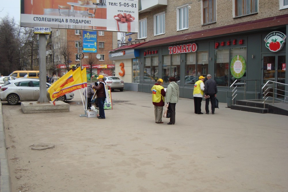 Новости ритейла украина